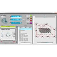 controlling software WEGSTR